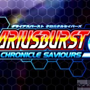 How To Install DARIUSBURST Chronicle Saviours Game Without Errors