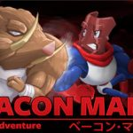 How To Install Bacon Man An Adventure Without Errors