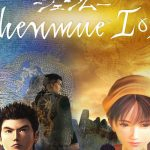 How To Install Shenmue I And II Without Errors