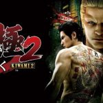 How To Install Yakuza Kiwami 2 Game Without Errors