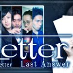How To Install Root Letter Last Answer Without Errors